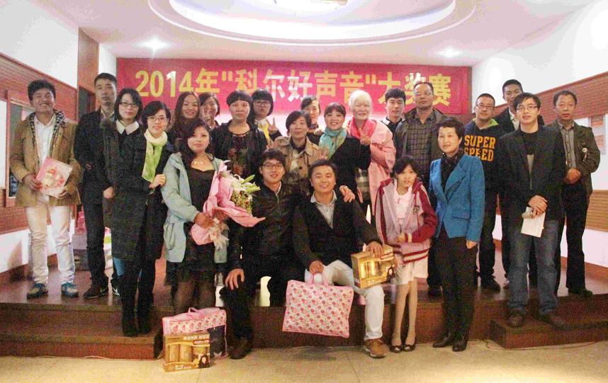 """2014年""""必威好声音""""大奖赛圆满落幕"""
